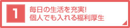 top_mokuji01