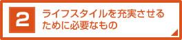 top_mokuji02